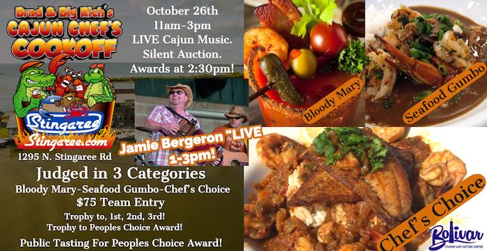 Brad and Big Rich's Cajun Chef's Cookoff